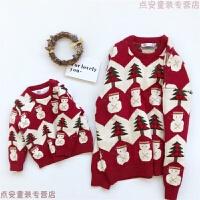 冬童装男女童雪人洋气针织衫上衣儿童宝宝圣诞加绒毛衣亲子装 米拉 子圣诞毛衣(现货)