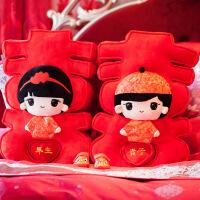 双喜压床娃娃一对情侣公仔结婚礼物婚庆毛绒玩具布玩偶创意送闺蜜