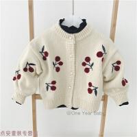 冬季女童毛衣2019新款女宝宝樱桃针织开衫春秋婴儿童洋气针织外套秋冬新款 米白色