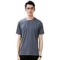 【网易严选双11狂欢】男式120支丝光莫代尔T恤