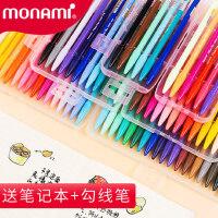 韩国monami慕娜美3000 彩色纤维水性笔手帐笔套装中性勾线笔水彩笔套装糖果色小清新慕那美12色24色36色绘画