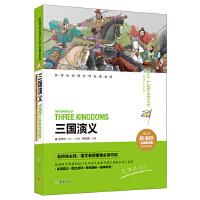 【新书店正品包邮】三国演义 闫仲渝 天地出版社 9787545513288