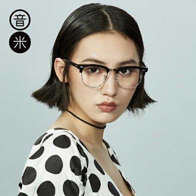 音米复古半框眼镜架女近视眼镜框男大框光学眼镜框女个性古着气息,板材混搭金属,大小号可选