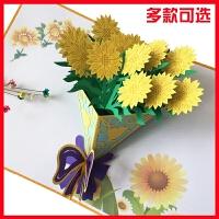 樱花立体贺卡3D纸雕创意卡片情人教师节感恩生日礼物diy