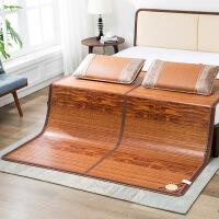物有物语 凉席 竹凉席1.8m床双面可折叠席子1.5米双人床席竹席凉席