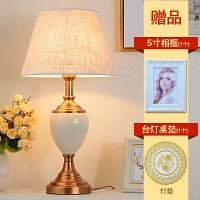 陶瓷台灯卧室床头灯创意美式简约现代欧式客厅书房可调光装饰台灯
