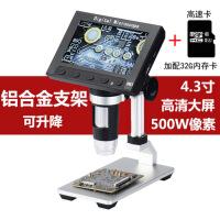 高倍放大镜1000倍便携式 高清电子显微镜皮肤毛孔黑头视频高倍工业手机主板维修usb数