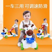 宝宝学步车手推车婴儿童多功能可调速助步车6/7-18个月防侧翻可坐