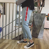 秋装新款字母刺绣拼色牛仔裤男韩版青少年松紧小脚哈伦牛仔裤
