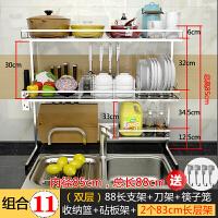 不锈钢厨房用品置物架水槽洗碗池沥水架碗碟架调料收纳架锅架