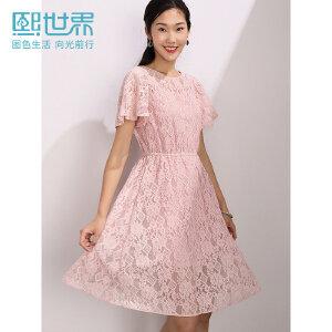 熙世界粉色性感蕾丝连衣裙女2019夏装新款镂空喇叭袖修身显瘦裙子