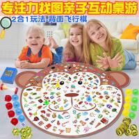 儿童提高专注力训练玩具3亲子互动4小侦探找图桌游益智类5-6-7岁8
