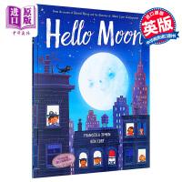 【中商原版】Francesca Simon:月亮你好 Hello Moon 名家绘本 亲子绘本 低幼童书 故事书 友谊与