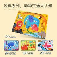 美乐儿童拼图益智男孩女孩恐龙动物幼儿3-4-5岁6宝宝智力早教玩具