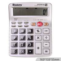 晨光(M&G)经典语音型桌面办公计算器 12位大屏幕ADG98104 真人发音