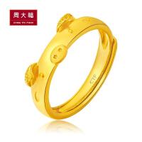 周大福 珠宝十二生肖猪足金黄金戒指(工费:68计价)F187617