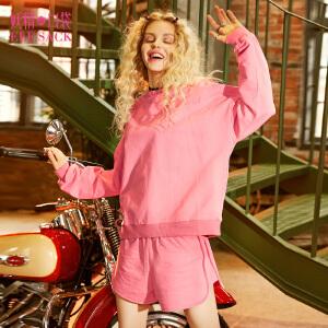 【低至1折起】妖精的口袋时髦套装春秋款新款bf风运动chic休闲甜美原宿ins两件套气质女K