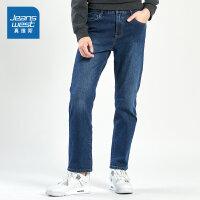 [限时抢:80元,真维斯周末狂欢仅限10.12-14]真维斯男装 冬装新款 弹力雨纹基本牛仔裤