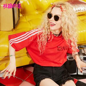 【2件3折到手价:90】妖精的口袋短袖女酷新款宽松纯棉潮学生t恤hiphop衣服