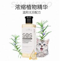 猫沐浴露猫浴液猫咪通用洗澡用品除臭沐浴露