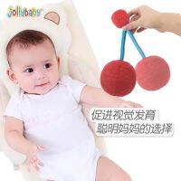【每满100减50】jollybaby婴儿视力训练追视红球0-3个月1岁宝宝球类玩具益智早教布球手抓球