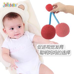【2件8折 3件75折】jollybaby婴儿视力训练追视红球0-3个月1岁宝宝球类玩具益智早教布球手抓球