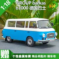 1:18 GROUP BARKAS B1000 德国警车救护车巴士模型 合金车模品质定制新品