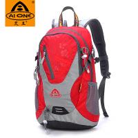 20191101121945620艾王户外装备登山包双肩包男女徒步运动多功能旅行骑行背包20L