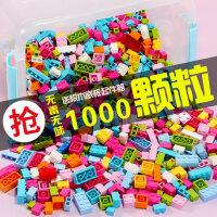 兼容�犯呋�木澳洲1000小颗粒儿童彩虹6基础散装拼装玩具男女孩8岁