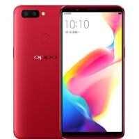 礼品卡 OPPO R11s 全面屏双摄拍照手机 全网通4G+64G 双卡双待手机 R11 S R11S