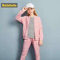 巴拉巴拉童装春秋2018新款女童套装中大童儿童韩版两件套运动装女