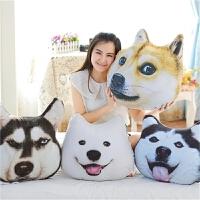 个性创意哈士奇3D大狗头家居靠垫抱枕暖手公仔汪星人女生礼物