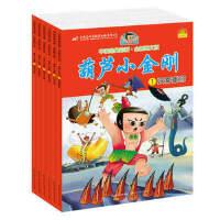 葫芦小金刚(中国经典动画・全新图文版)(套装共6册)