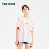 【限时特惠 1件4折】热风夏季女士潮流彩虹字母T恤F01W9224