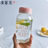 汉馨堂 玻璃杯 韩版大容量学生小清新水杯 粉色字母玻璃杯子 带茶隔女随手