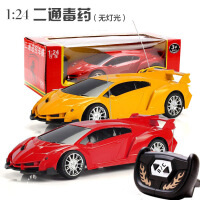 哈比比玩具 2939二通遥控车1:24毒药混装 儿童遥控汽车玩具模型