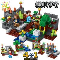 我的积木世界4合1村庄塑料小颗粒组装玩具0506同款明迪6002