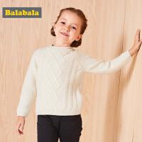 巴拉巴拉童装儿童毛衣女童秋冬新款小童宝宝加厚保暖套头毛衫