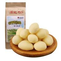 内蒙古特产 朵兰提子奶豆 零食 奶制品 香浓纯正好吃 奶酪