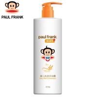 PF171001大嘴猴(paul frank)婴儿洗发沐浴露