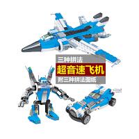 儿童积木玩具7-9岁6男孩子益智力组装兼容乐高飞机战斗机拼装模型