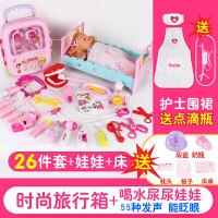 儿童医生玩具套装女孩医药箱小护士打针套装听诊器公主宝宝过家家