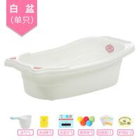 浴盆澡盆幼儿童可坐躺大号沐浴盆 婴儿洗澡盆宝宝用品