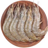 速鲜 全国顺丰包邮 进口厄瓜多尔白虾 2KG 盒装 海虾 对虾 基围虾 冷冻海产