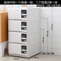 收纳盒抽屉式收纳箱子桌面杂物置物盒办公室多层文具用品床头柜
