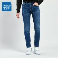 [5折秒杀价:62.9元,仅限12.4-5]真维斯男装 冬装新款 时尚弹力商务牛仔裤
