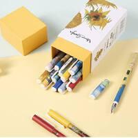 晨光文具中性笔0.35梵高系列画作水笔24支盒装 AGPA3814
