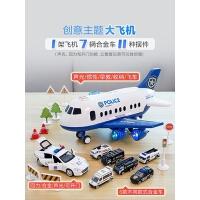 儿童玩具飞机小汽车模型警车小孩男孩2-3-4-6周岁5宝宝男童益智力