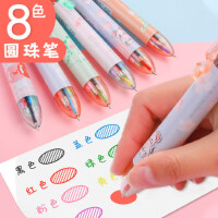 多色圆珠笔八色笔按压式彩色笔子弹头按动8色多功能合一水笔学生用手账红黑蓝色0.5原子笔多彩文具用品