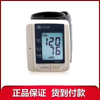 鱼跃电子血压计 家用手腕式YE8100C 全自动测量血压仪器
